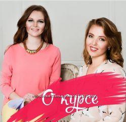 Юлия Никас Новая я