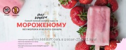 Самый полный онлайн-курс по Мороженому awakengame