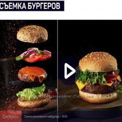 Съемка бургеров  Николай Мирский
