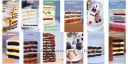 Полный сборник рецептов fun bun