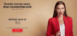 Яна Панфиловская Wedding make up Макияж