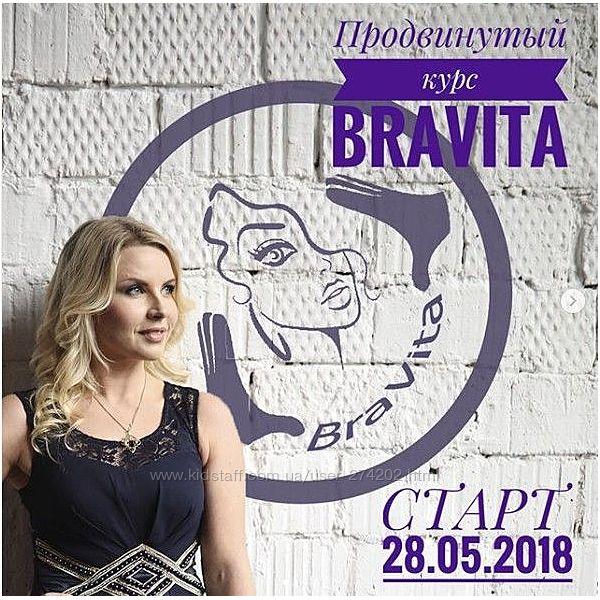 Брагина Екатерина 3 разных Иинтероральный массаж Фундамент молодости BraVi