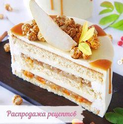 Яна Быкова комплект рецептов
