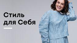 Маргарита Мурадова Стиль для себя курс