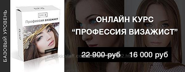 Наталья Шик Комплект курсов по визажу, оформление бровей Сам себе визажист