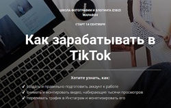 Заработать онлайн слободской девушка модель подиума работа