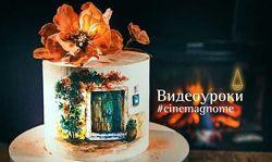 Выравнивание роспись торта, Вафельная флористика Elena Elkina-Kovaleva