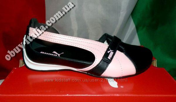 Балетки детские кожаные Puma Espera Glitter FS PS из Италии