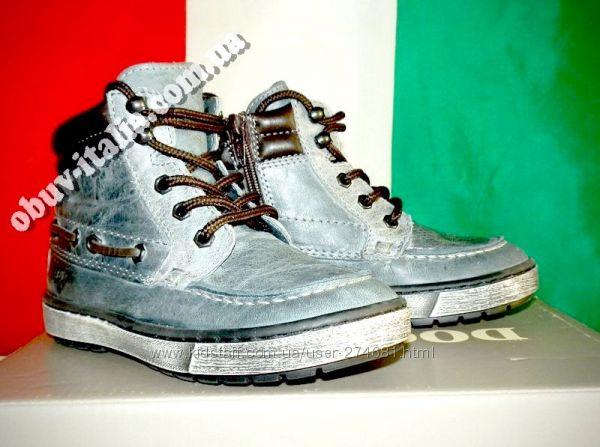 Ботинки детские кожаные демисезонные фирмы Docksteps из Италии 26 размер