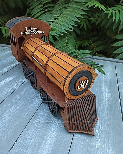 Деревянный мини-бар Поезд, подарок мужчине, подарок на юбилей