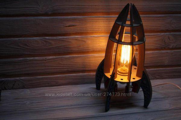 Деревянный светильник-ночник Ракета