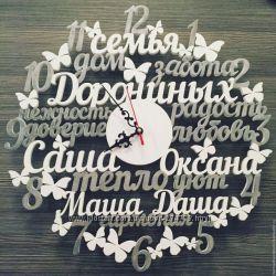 Деревянные именные настенные часы