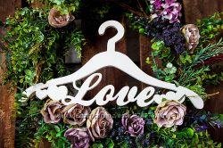 Свадебные и именные вешалки для одежды