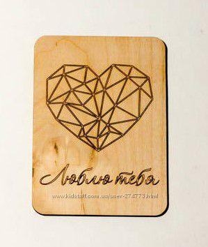 Оригинальная деревянная открытка Люблю тебя с геометрическим сердцем