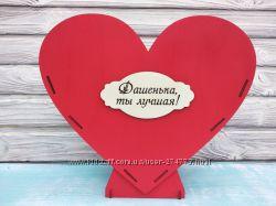 Очень красивое кашпо, корзина Сердце для цветов и подарочных композиций