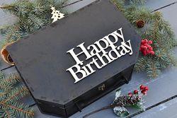 Деревянная коробка, ящик, сундук, чемодан для подарка, цветов, конфет