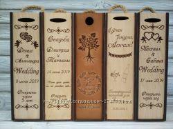 Свадебная подарочная коробка для бутылки с Вашей гравировкой