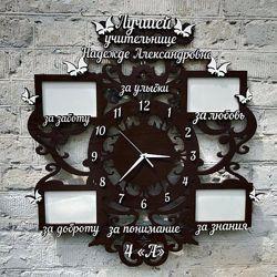 Деревянные часы для учителя, подарок учителю, воспитателю, преподавателю