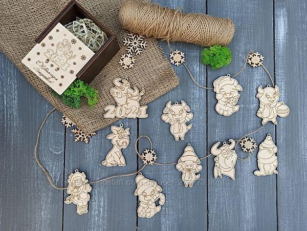 Набор деревянных ёлочных игрушек, символ 2021 года в подарочной коробке