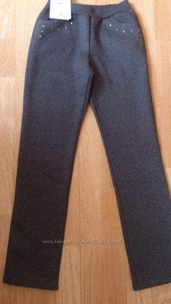 Спортивные брюки Smil  размер 140  10 лет