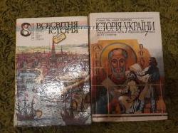 Книги и учебники бу