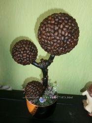 Кофейное дерево счастья - топиарий.