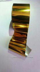 Фольга переводная для дизайна ногтей в наличии