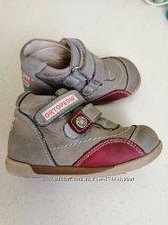 Ботинки-кроссовки Ortopedia