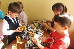 подготовка к школе индивидуальные занятия с младшими школьниками