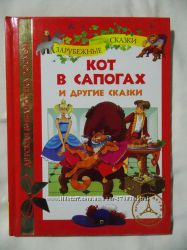 Книги из серии Детская библиотека Россмен - сказки, басни