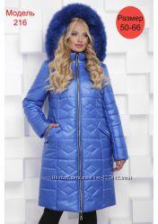 СП ТМ Welly женские курточки и пуховики больших размеров 50-68