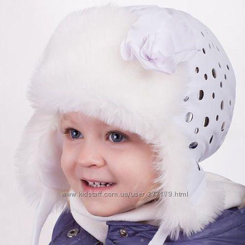 шапочка PUPILL 52-54