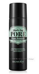 Средство для очищение пор Secret Key Black Out Pore Clean Remover
