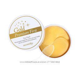 Гидрогелевые патчи SECRET KEY Gold Premium First Eye Patch