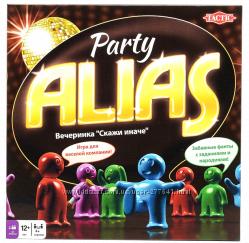 Алиас для вечеринки