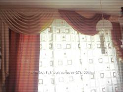 Гардины, пошив штор
