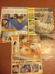 Журналы по вязанию Verena и другие