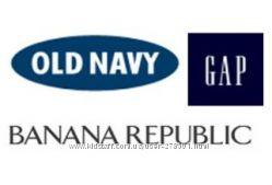 Gap - 40, Gap Factory-25, Old Navy-40, Bananarepublic