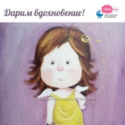 Уроки живописи и творчества для детей