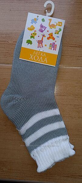 Шерстяные носочки ЛЕГКА ХОДА  распродажа размер 14
