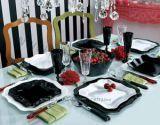 Сервиз столовый Luminarc Authentic Black&White 19пр