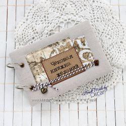 Чековая книжка желаний - романтичный подарок