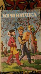 Детские книги от 2 до 6лет.