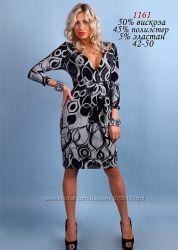 Платье Maxel  42-44размер
