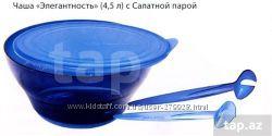 Чаша Элегантность 4, 6 л  салатная пара Tupperware