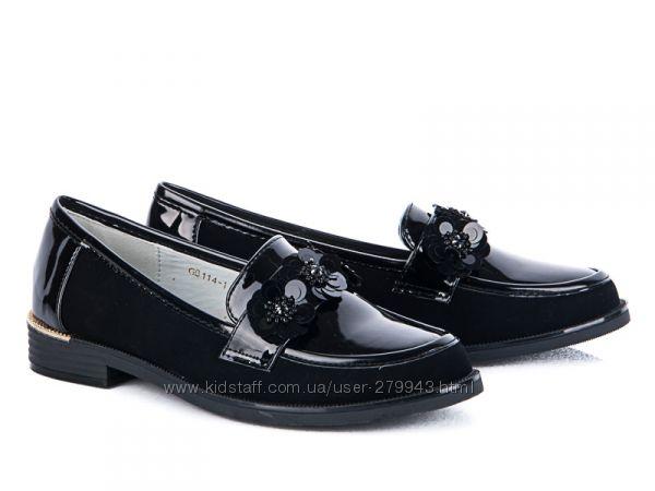 Туфли 35-37 размер Распродажа