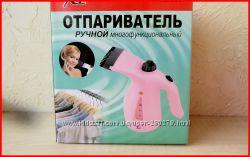 Распродажа  Ручной Отпариватель для Одежды, Пароочиститель, Увлажнитель
