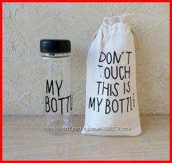 My Bottle Май Ботл  ЭКО-бутылочка для воды, напитков, соков и прочего.