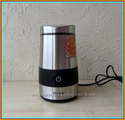 Кофемолка.  Металлическая. Супер мощная 250 Wt. Качественная и Надёжная.