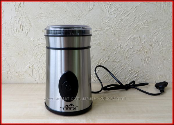 Кофемолка Электрическая. Металлический Корпус. Мощность 200W